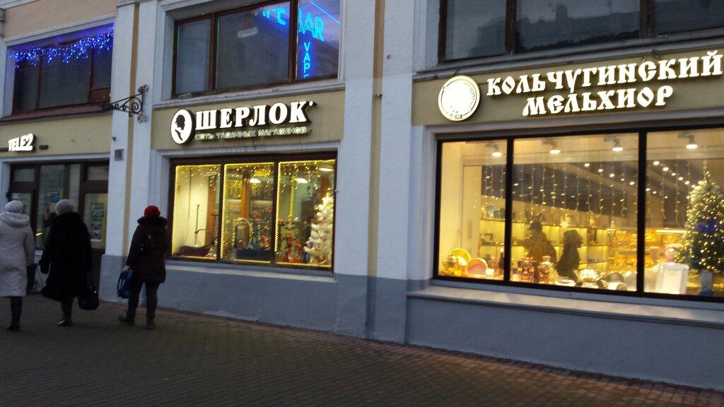 Sherlock магазин табачных изделий кисс купить сигареты