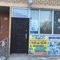 Детский центр Развитие, Занятия с логопедом в Ульяновской области
