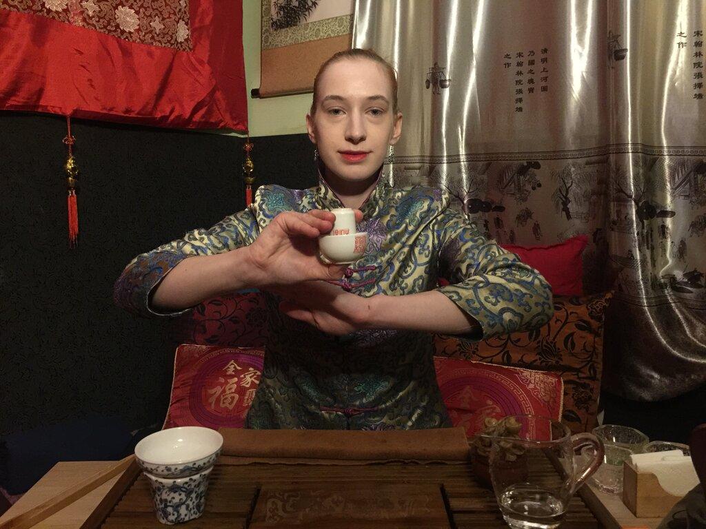 Аватара москва чайный клуб кристи клуб кошек москва империя
