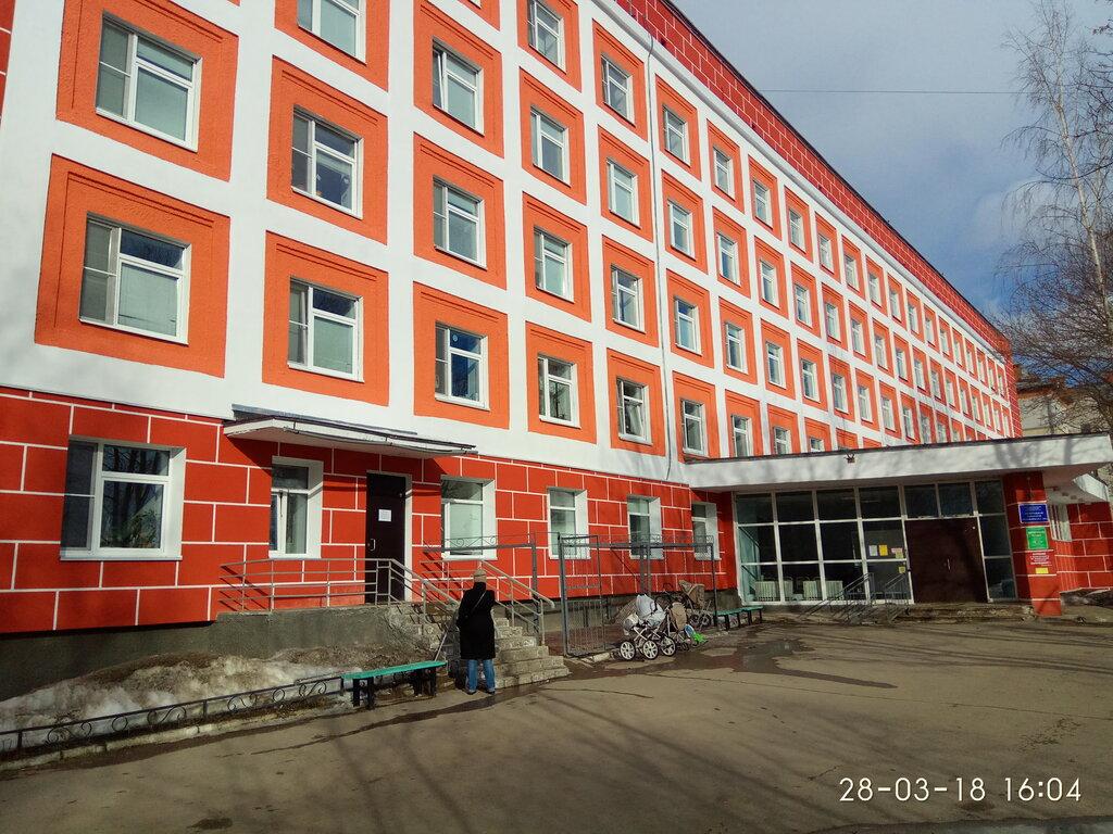 поликлиника для взрослых — Вологодская городская поликлиника № 3 — Вологда, фото №1