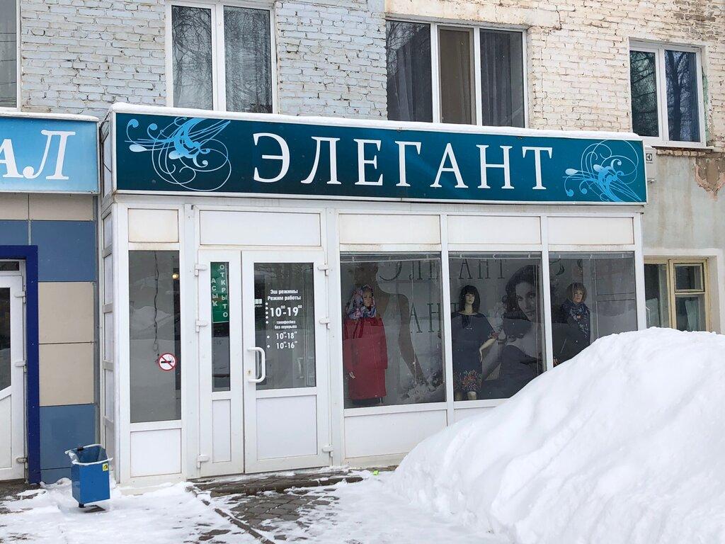 Магазин Мужской Одежды Белебей