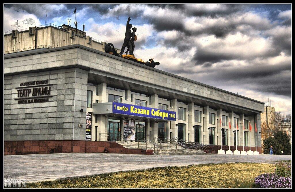театр — Алтайский краевой театр драмы имени В. М. Шукшина — Барнаул, фото №1