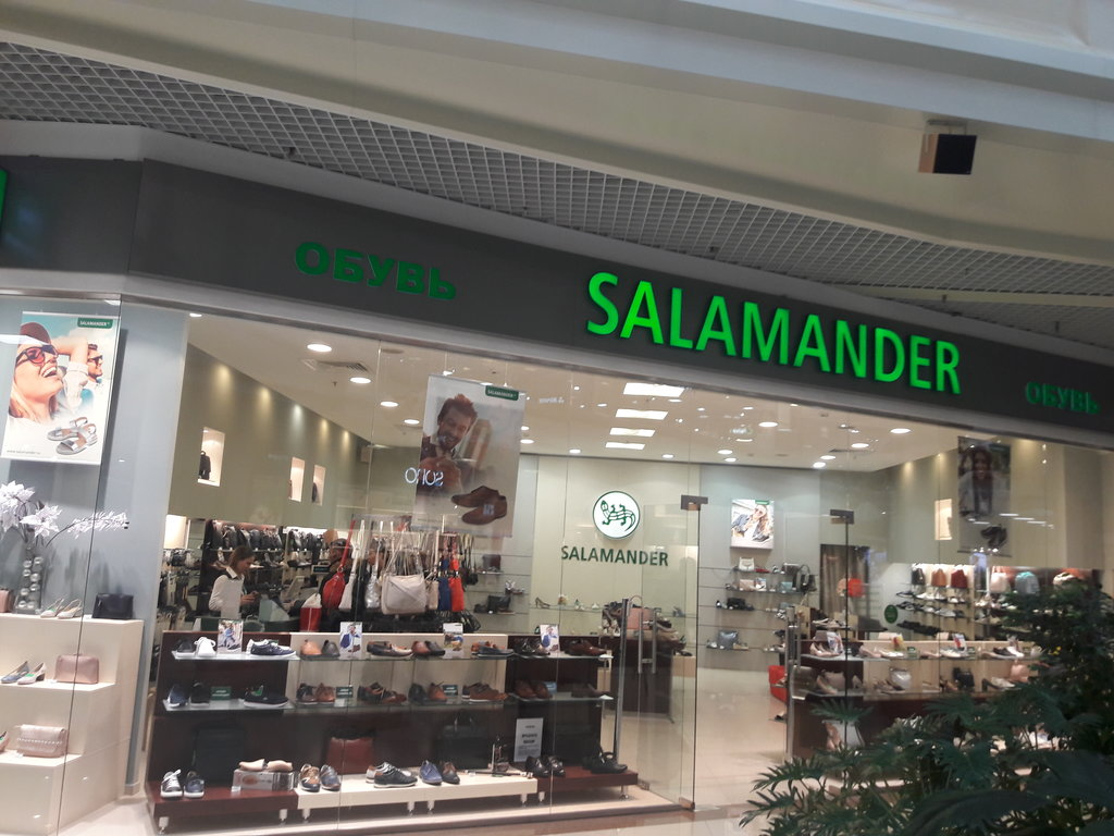 70505c225 Salamander - магазин обуви, Краснодар — отзывы и фото — Яндекс.Карты