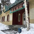 Парикмахерская Позитив, Услуги парикмахера в Новосибирском районе