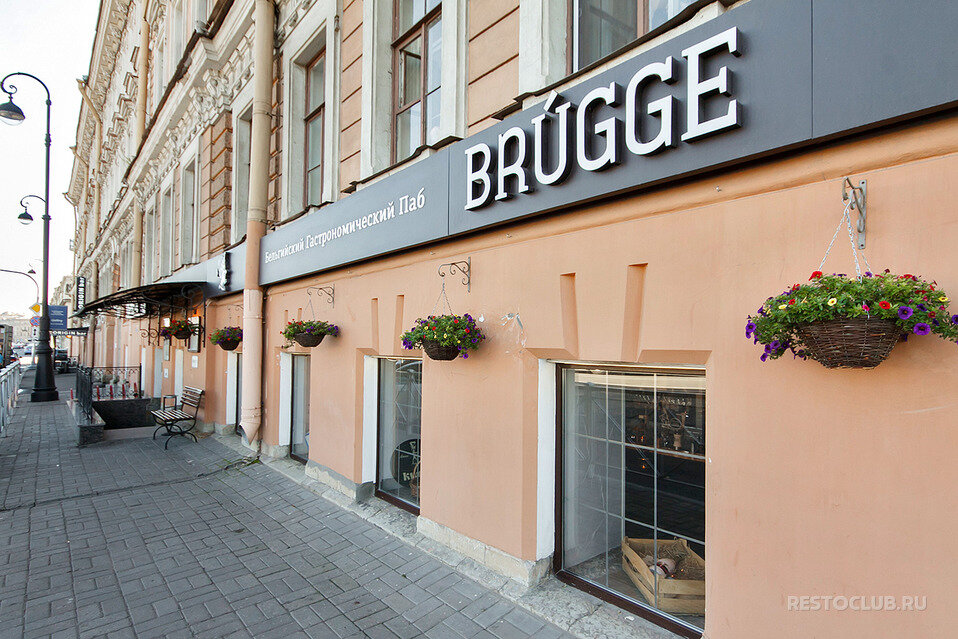 restaurant — Belgisky gastronomichesky pab Brugge — Saint Petersburg, фото №2