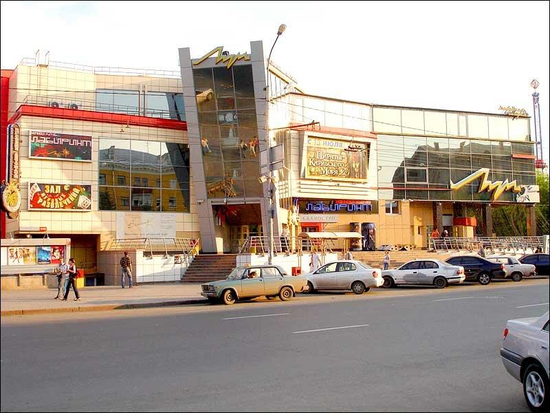 кинотеатр красноярск фото находчивый директор работе