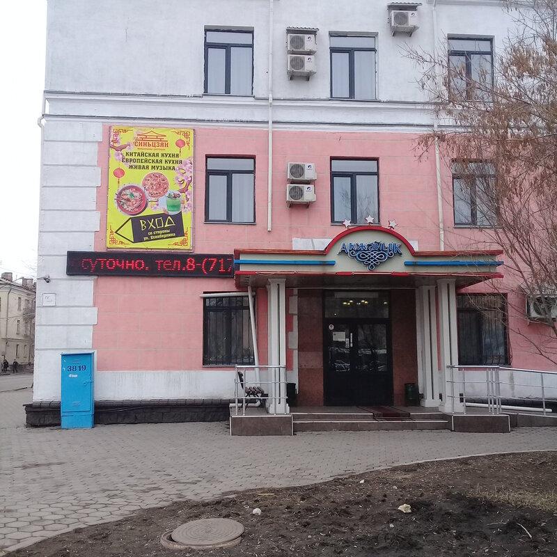 Гостиница Акжайык