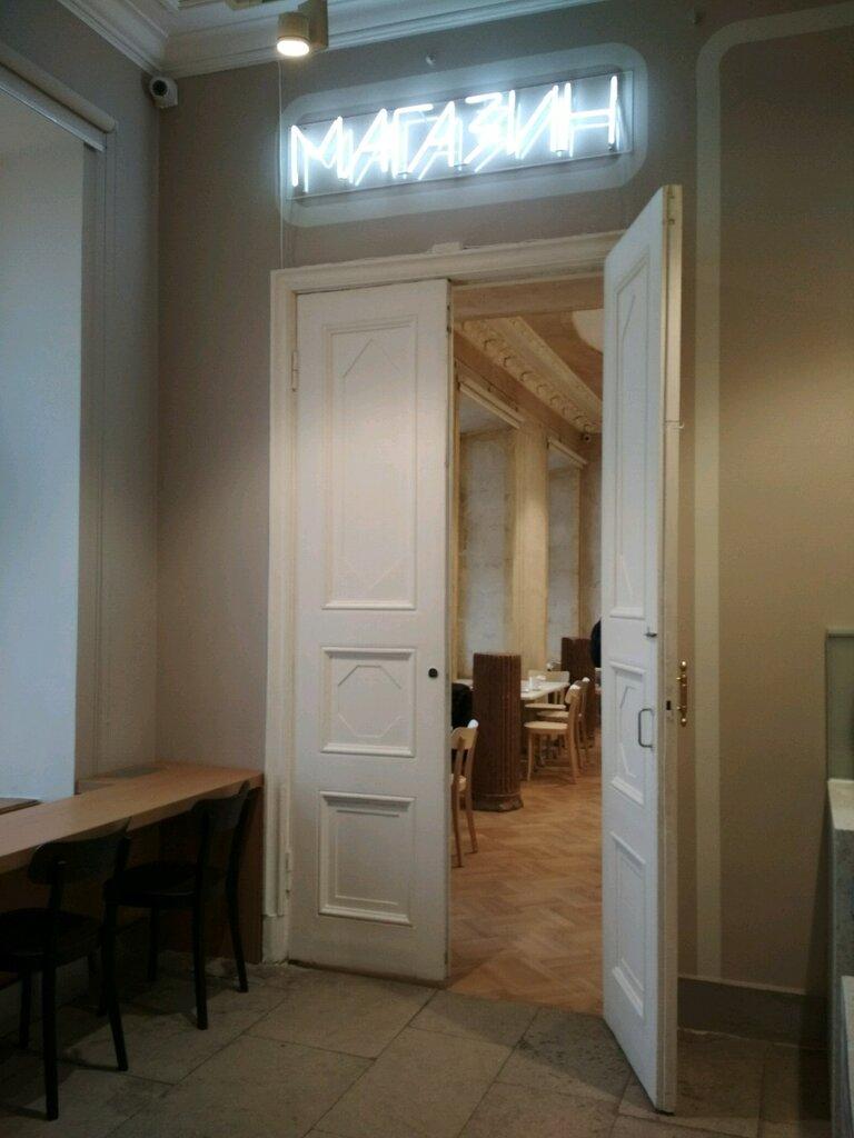 книжный магазин — Магазин музея архитектуры имени А. В. Щусева — Москва, фото №7