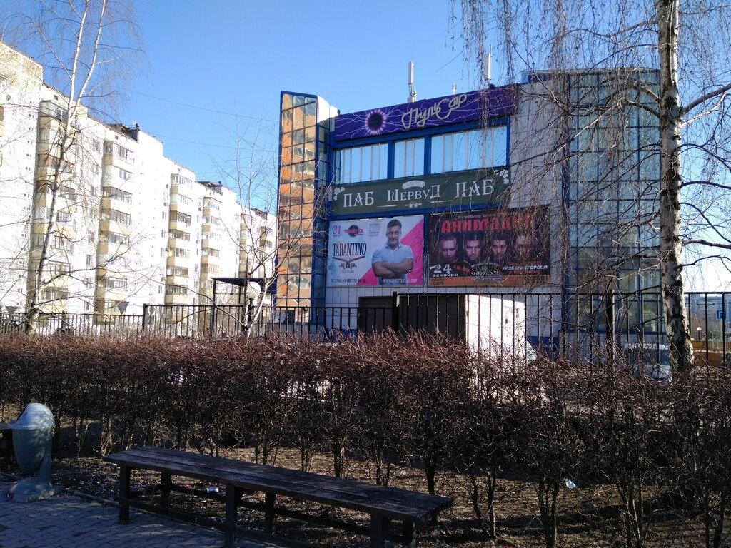 Ночной клуб танцпол мытищи самый первый клуб в москве