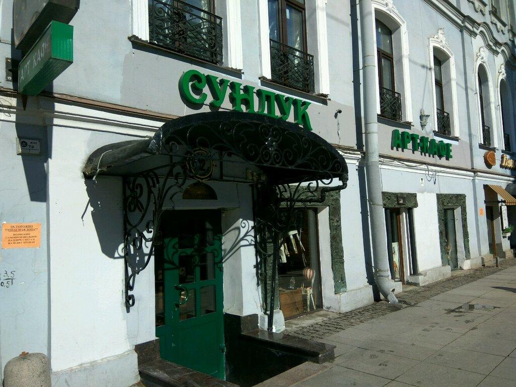 кафе — Сундук — Санкт-Петербург, фото №2
