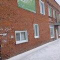 Домострой, группа компаний, Сантехнические работы и монтаж отопления в Киселёвском городском округе