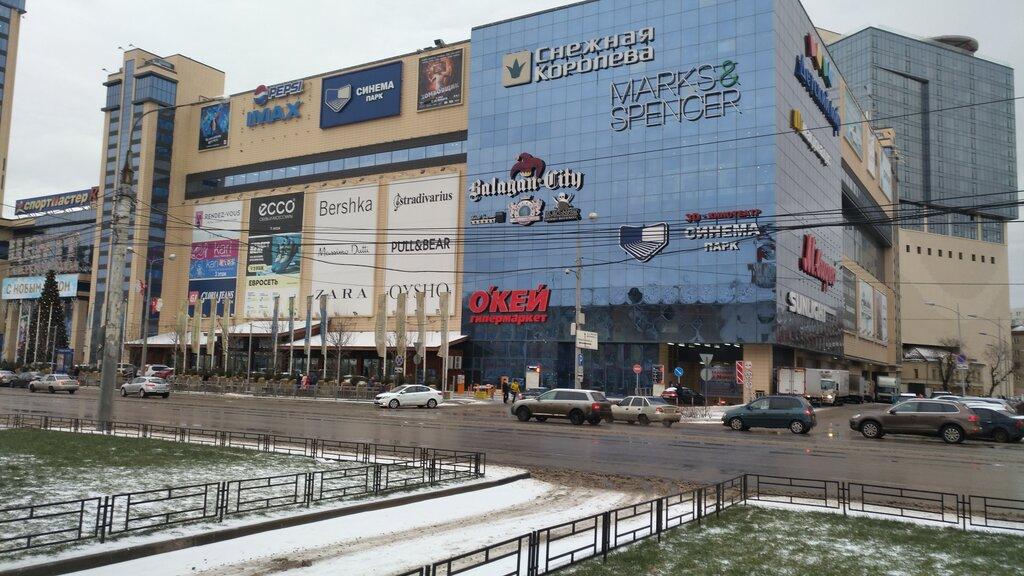бизнес-центр — Ассоциация Галерея Чижова — Воронеж, фото №2