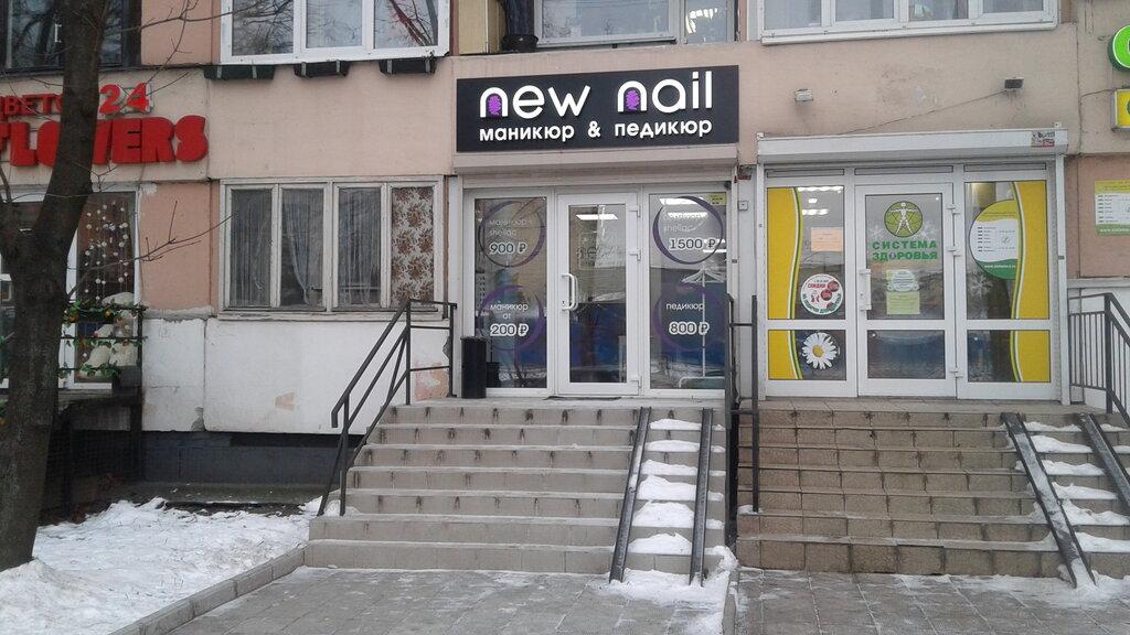 ногтевая студия — New Nail — Санкт-Петербург, фото №3