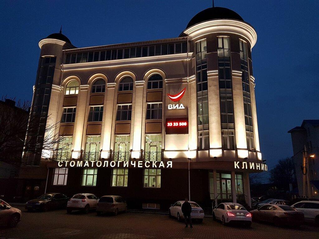 стоматологическая клиника — Вид — Ростов-на-Дону, фото №5