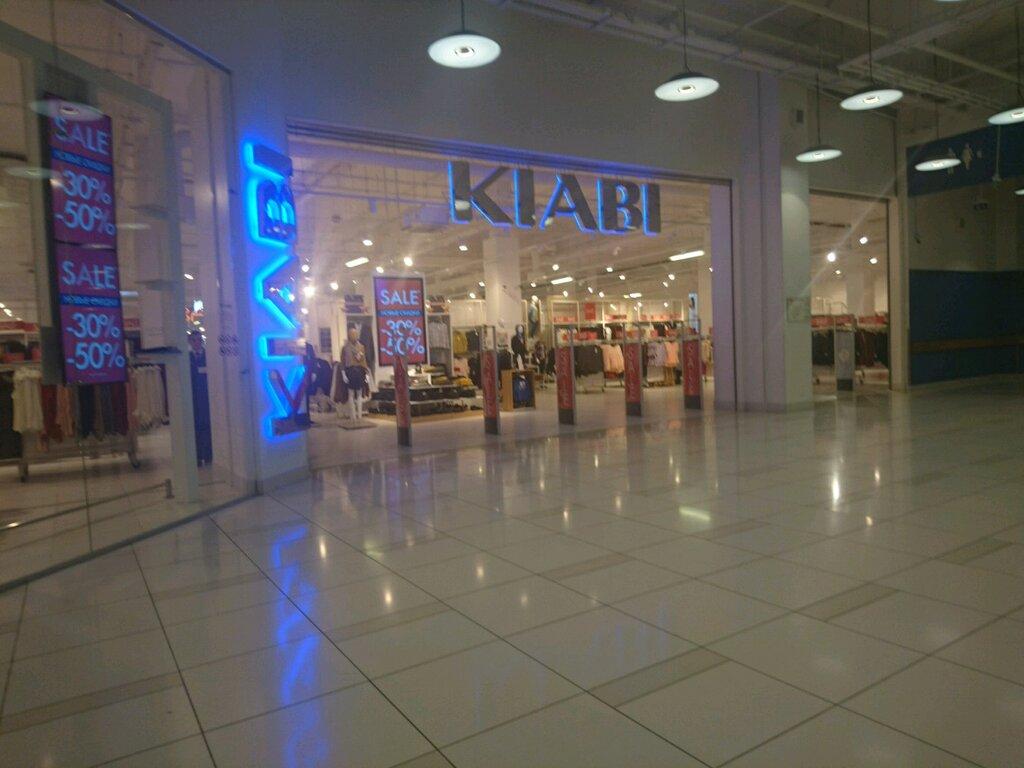 магазин одежды — Kiabi — Москва, фото №7