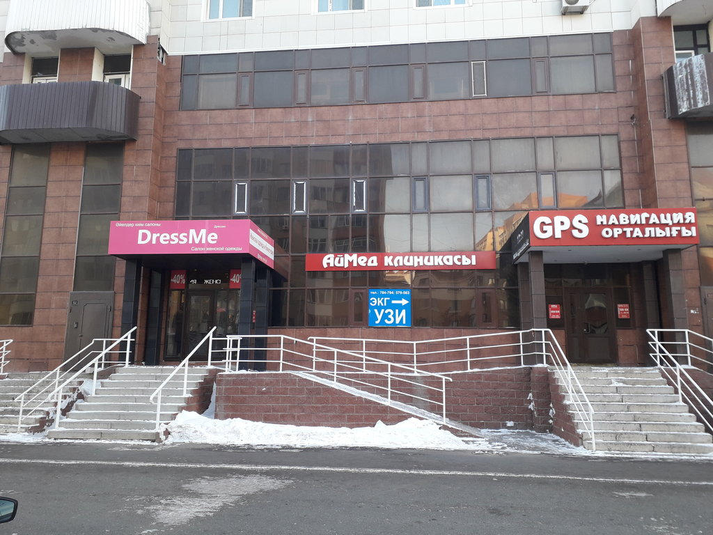 медцентр, клиника — Аймед — Нур-Султан, фото №2