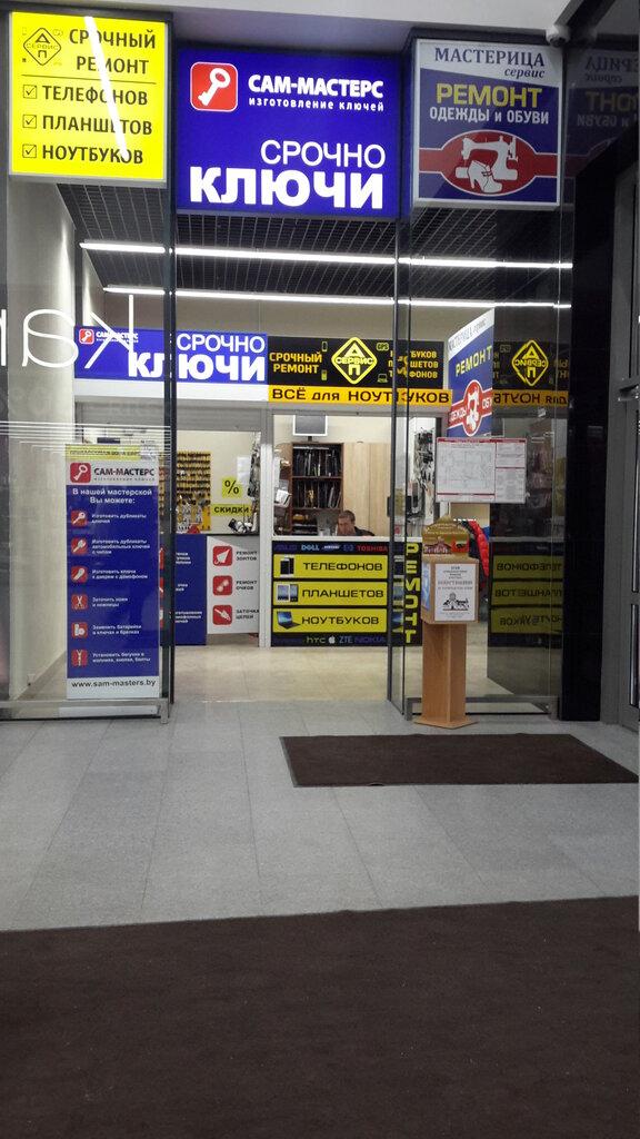ремонт телефонов — Ремонт телефонов и ноутбуков - АПсервис — Гродно, фото №3