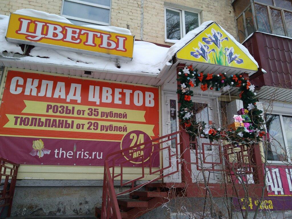 Цветов, 111 магазин цветов