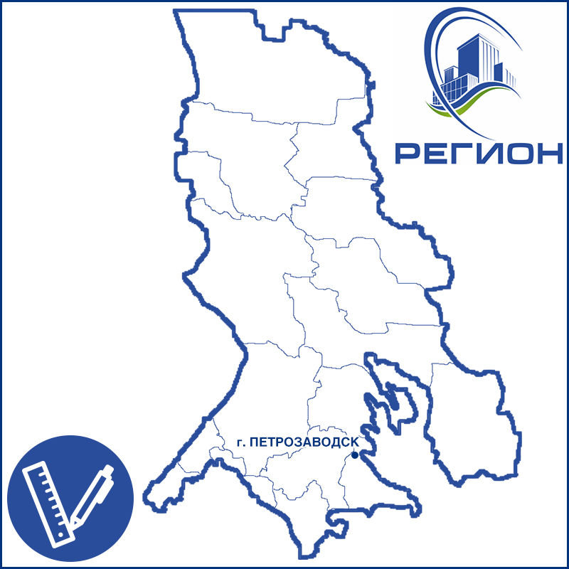 проектная организация — Регион — Петрозаводск, фото №1
