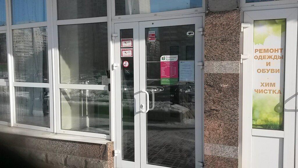 ренессанс кредит банкоматы спб