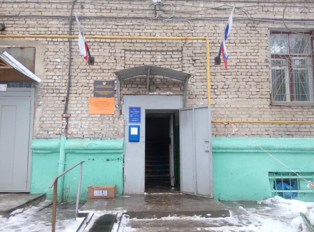 Барнаульская 4 саратов судебные приставы