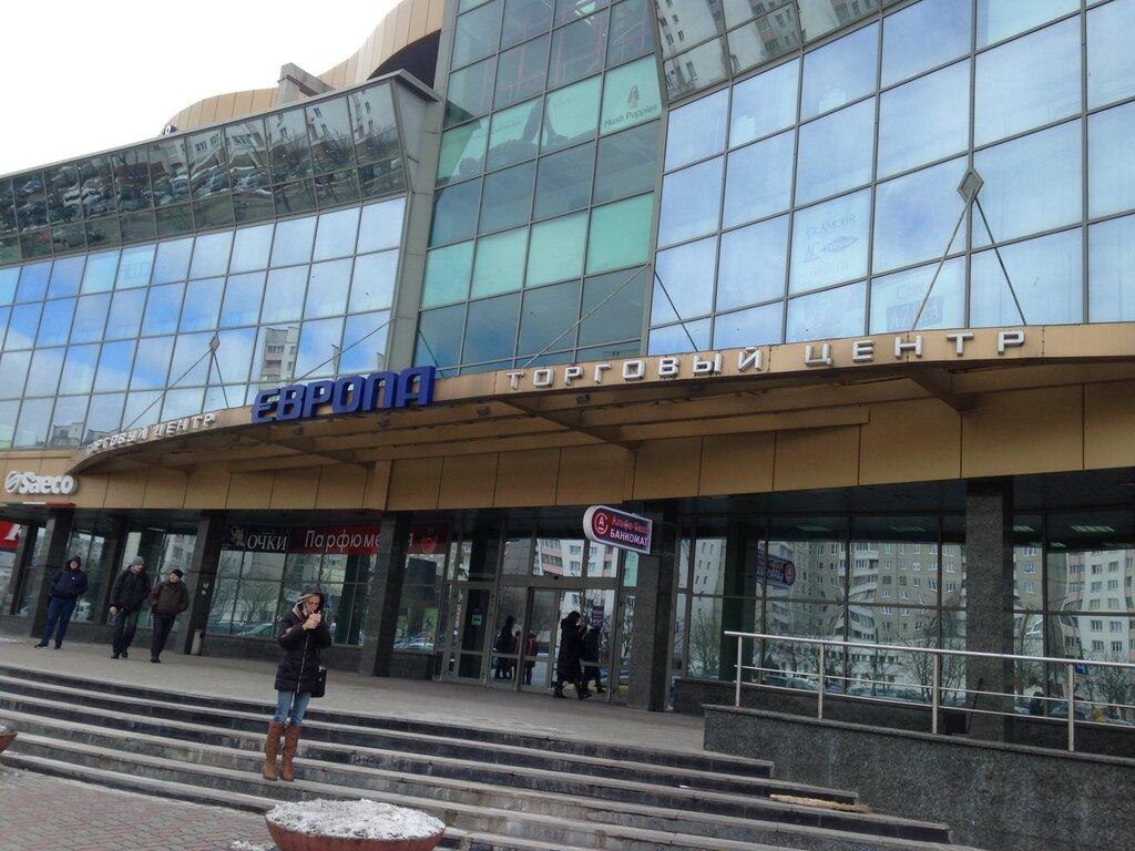 турагентство — Ростинг — Минск, фото №3