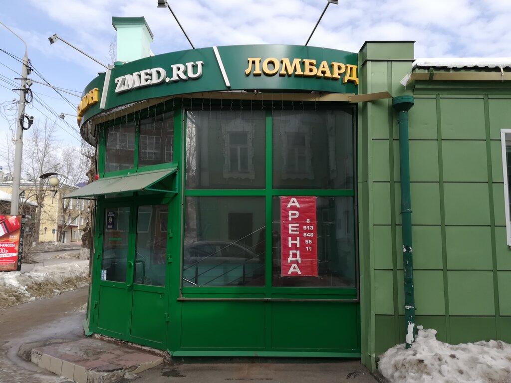 Томск ломбарды часовой первый ломбард часов