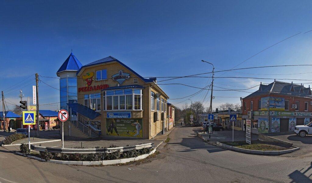 Панорама медицинское оборудование, медтехника — Медтехника — посёлок городского типа Иноземцево, фото №1