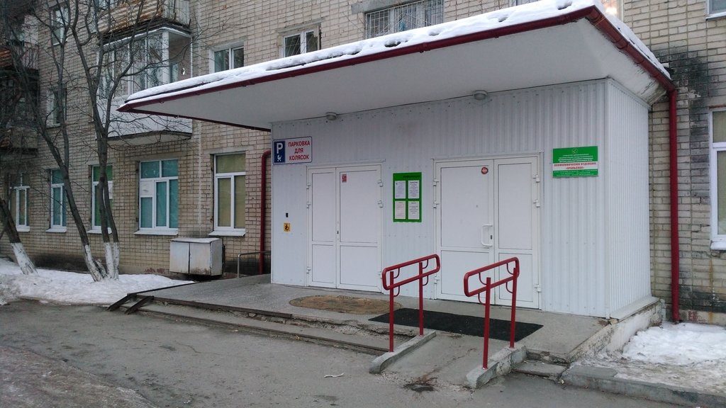 детская поликлиника — Детская городская поликлиника № 13, отделение Уральская — Екатеринбург, фото №1