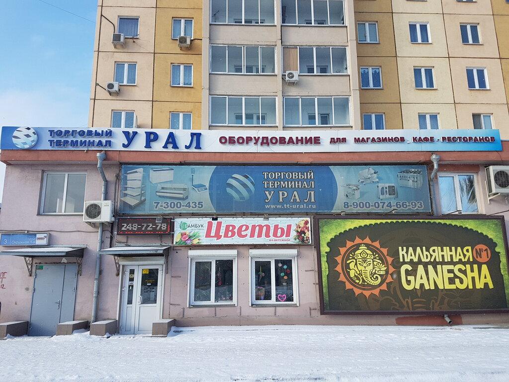 торговое оборудование — ГК Торговый Терминал Урал — Челябинск, фото №8