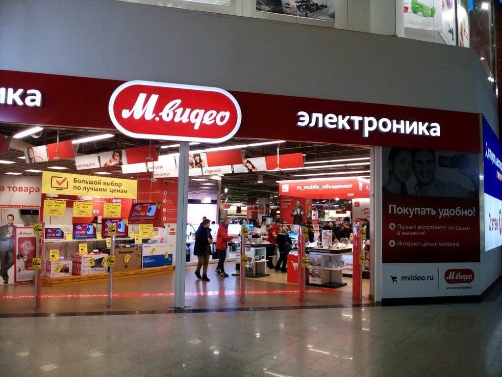 Мвидео Красноярск Интернет Магазин Красноярск Планета