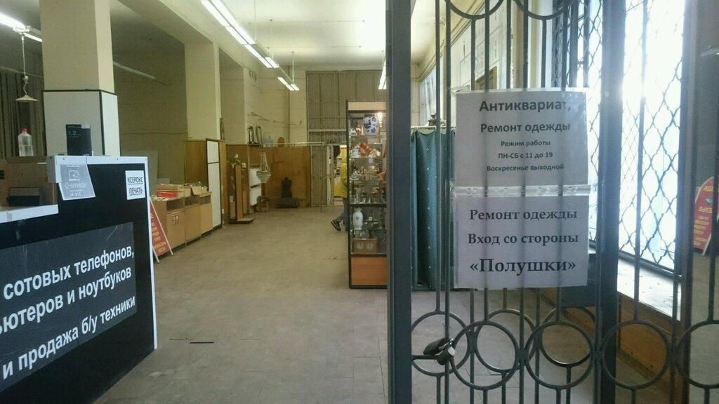 антикварный магазин — Антиквариат — Санкт-Петербург, фото №3