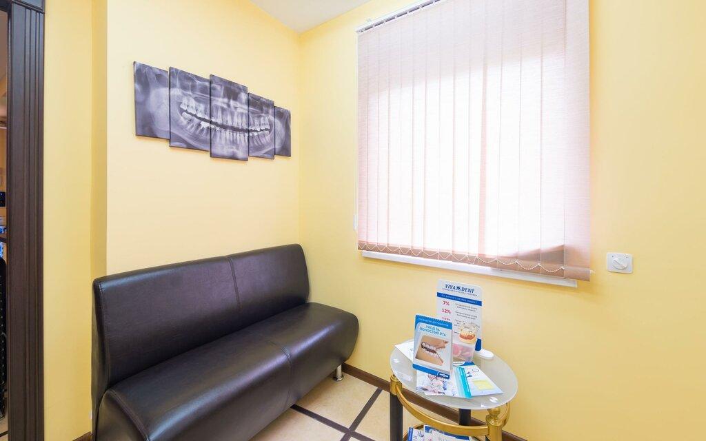зуботехническая лаборатория — Стоматология VivaDent — Москва, фото №10