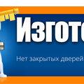 Изготовление ключей, Другое в Городском округе Комсомольск-на-Амуре