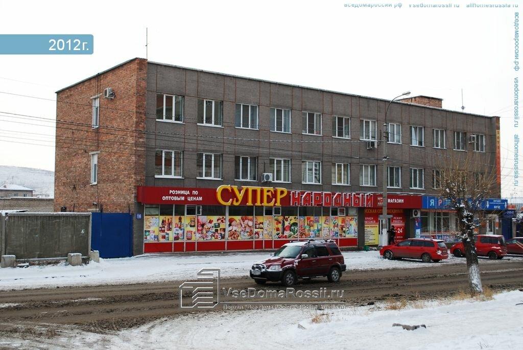 Магазин народный анохина чита фото