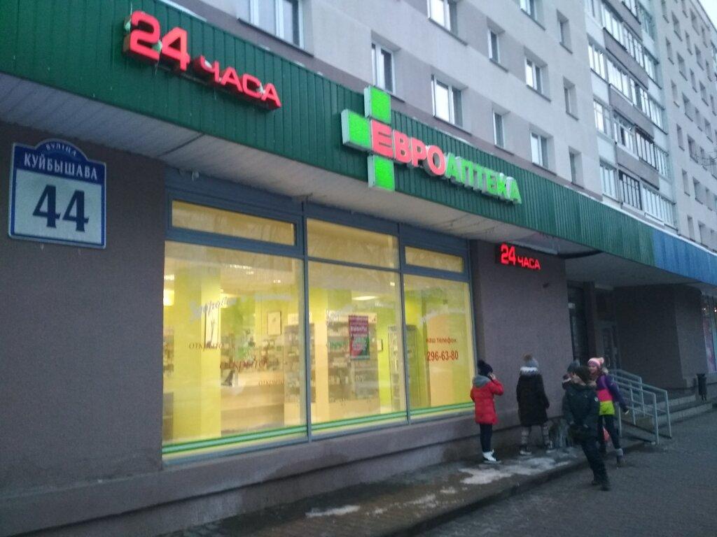аптека — Евроаптека — Минск, фото №2