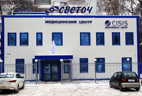 Медицинский центр Светоч - медцентр, клиника, Пушкино, Боголюбская ...