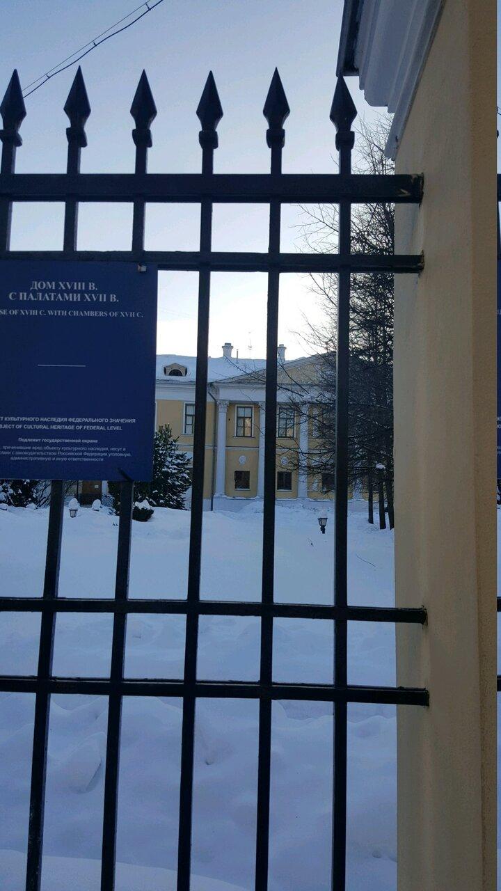 Философский клуб москва ночные клубы волгограда работа