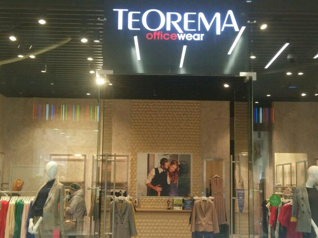 Теорема Магазин Одежды Официальный Сайт