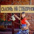 Салонъ, Услуги в сфере красоты в Рязанской области