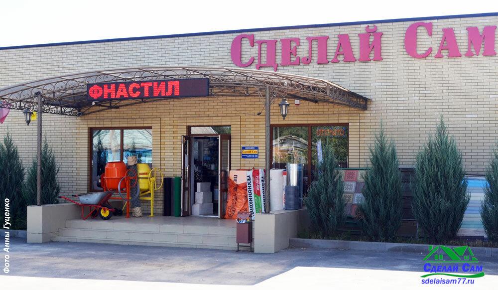 Интернет магазин сделай сам в москве проверка поведенческих факторов