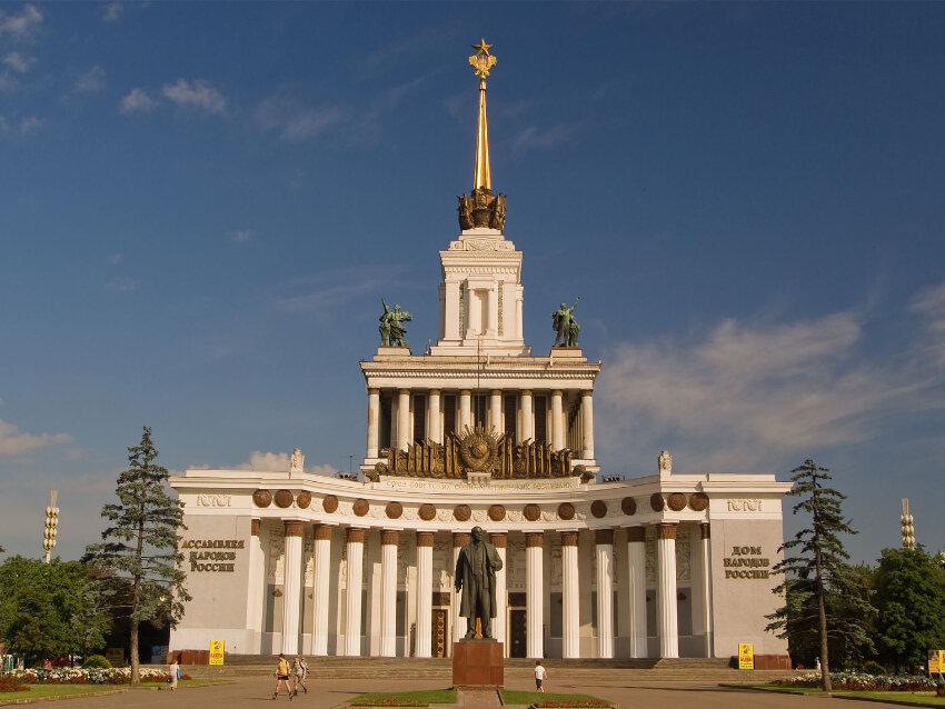 достопримечательность — Главный вход ВДНХ — Москва, фото №5