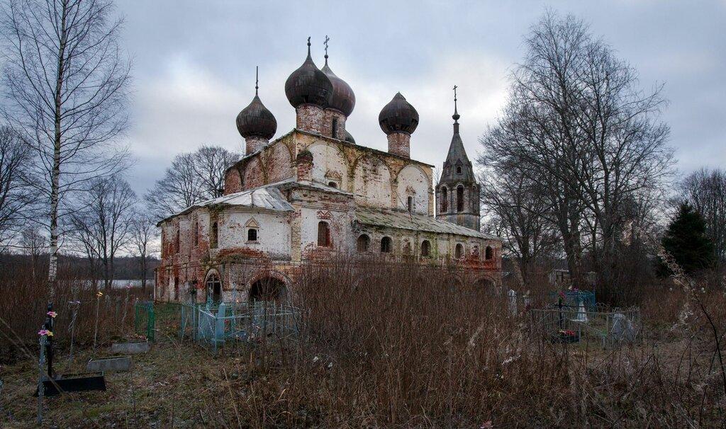 Рыбинск хопылево фото что