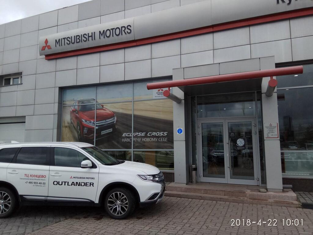 Автосалоны митсубиси в москве вао как не отдать машину банку которая в залоге