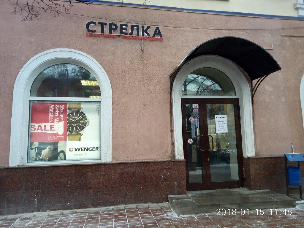Магазин Стрелка Ярославль Официальный Сайт