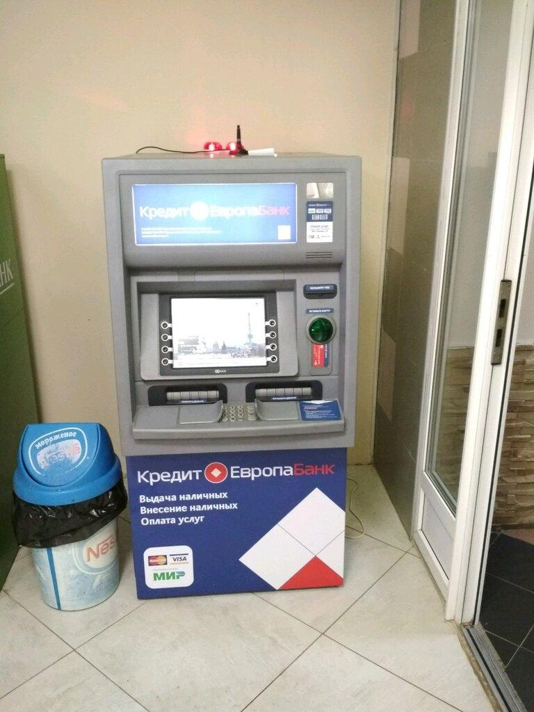 Кредит без снятия денег с карты