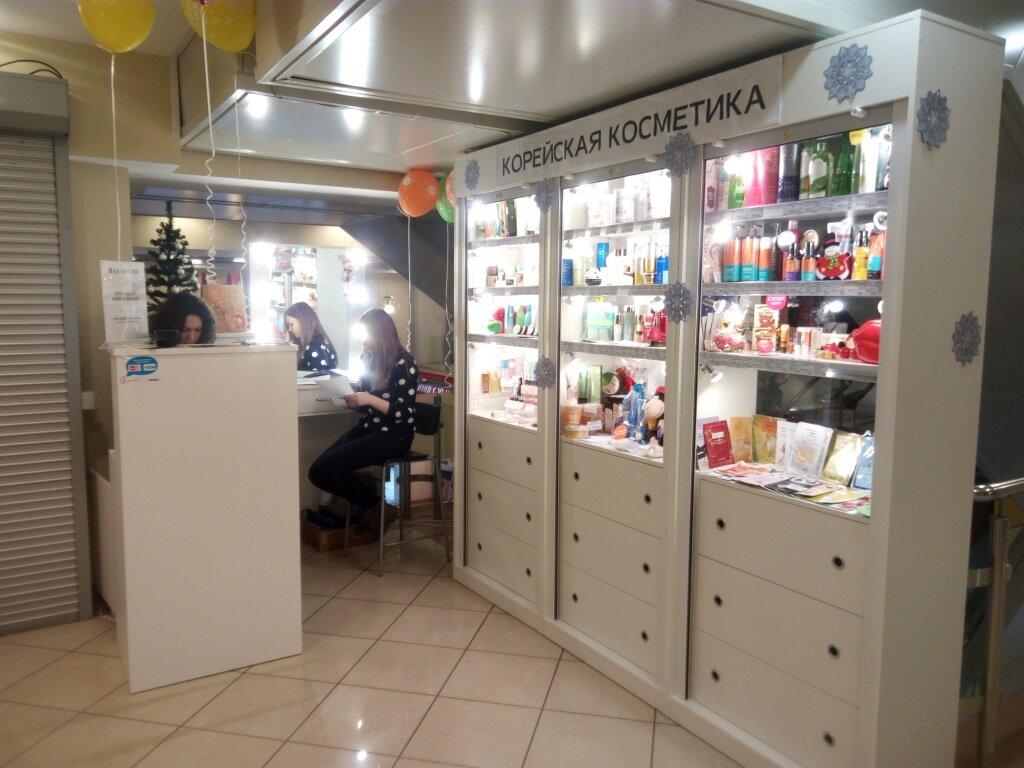 Корейская косметика купить в перми эколаб косметика официальный купить