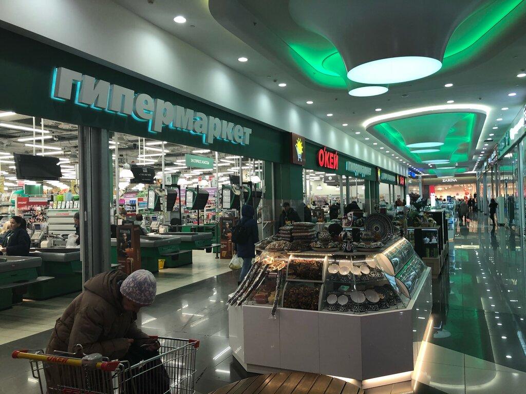 продуктовый гипермаркет — О'КЕЙ — Москва, фото №5