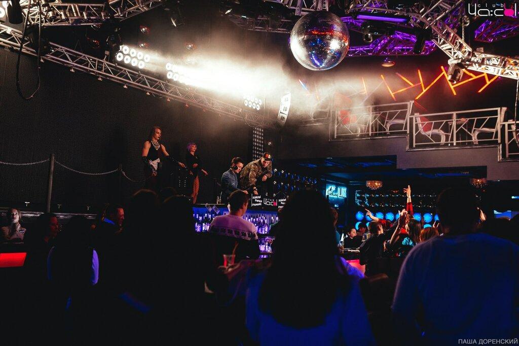 Лучший ночной клуб в курске ночной клуб вход бесплатный в спб