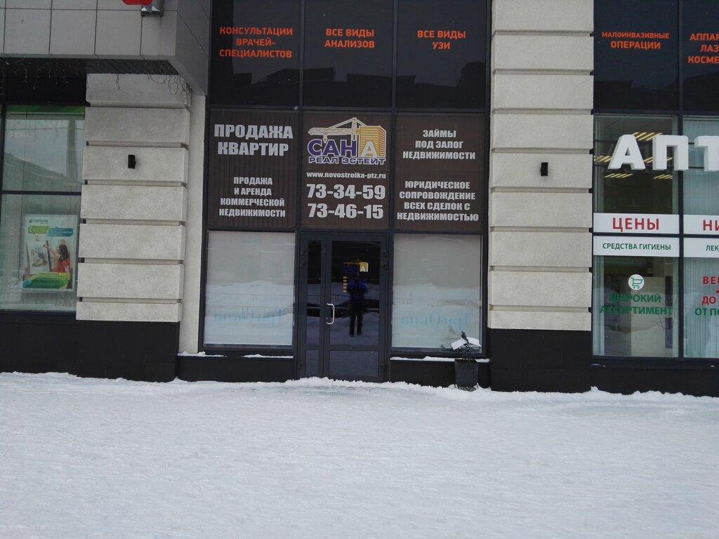 уралсиб москва официальный сайт страховая компания